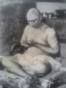 BHASMESHWAR
