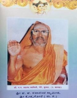 rsz_1rsz_sadananda_swamiji(1)